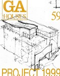 GA Houses Project 1999, Issue #59